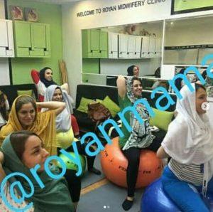 کلاس بارداری
